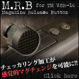 VSR-10 MRB