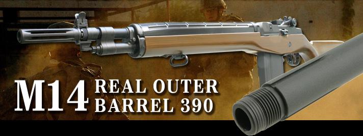 Real Outer Barrel 390 / M14 ・M14 SOCOM