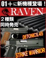 Raven 01+