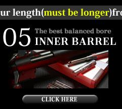 インナーバレル イージーオーダーシステム 05インナーバレルはコチラ