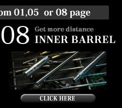 インナーバレル イージーオーダーシステム 08インナーバレルはコチラ