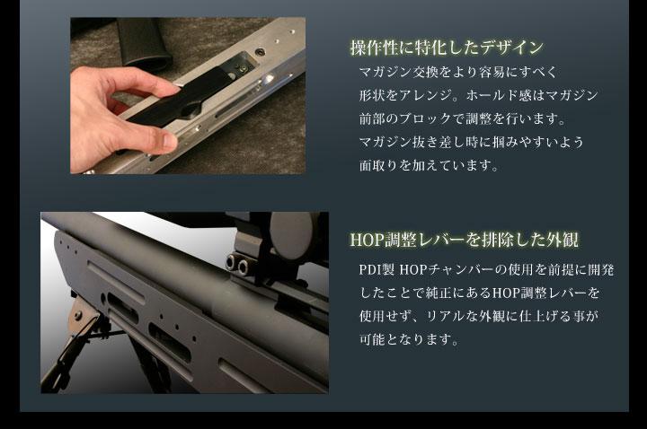 VSR-10用モジュラーストック(MODULAR STOCK)6